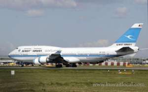 kuwait-airways-made-emergency-landing_kuwait