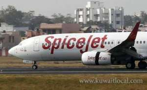 spicejet-employees-arrested-over-gold-smuggling_kuwait