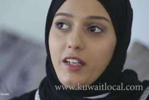 kuwaiti-new-zealand-woman-told-'not-to-bother'-applying-for-a-job-in-hijab-row_kuwait