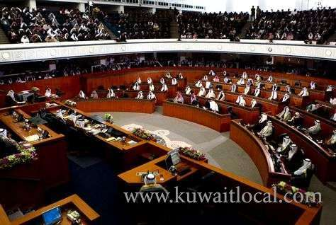news-websites-set-to-require-licence-under-new-law_kuwait