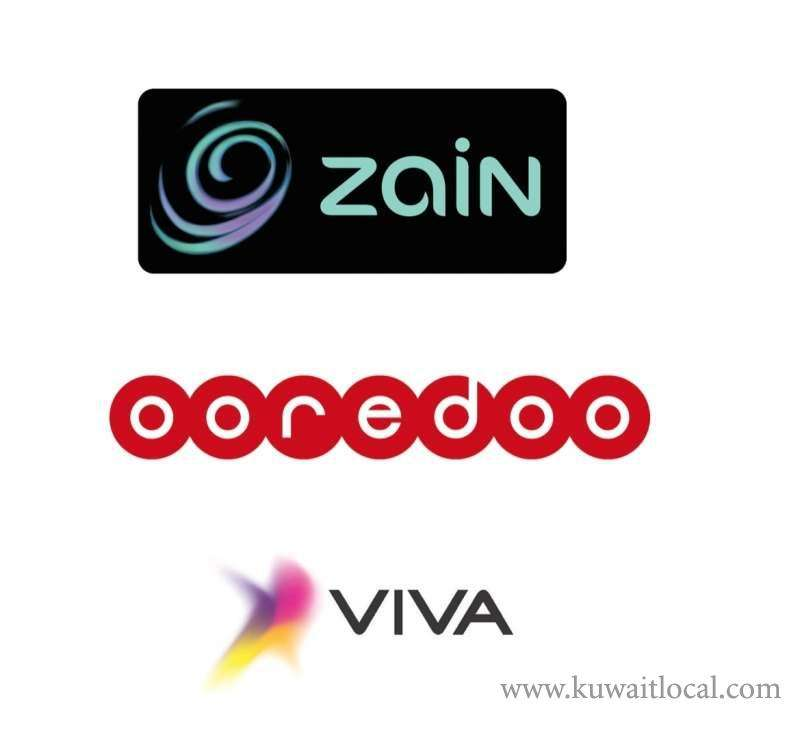 mobile-prepaid-internet-plans-zain,ooredoo-and-viva_kuwait