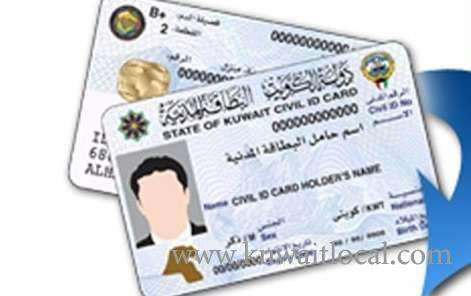 2-civil-id-numbers_kuwait