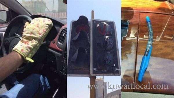 trended-photos-in-social-media-during-hot-weather_kuwait