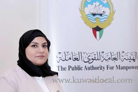 companies-with-less-than-5-workers-can-pay-salaries-in-cash_kuwait