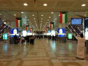 missing-kuwaiti-woman-arrested-at-airport_kuwait