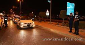security-crackdown-in-nugra-,-1200-verified_kuwait