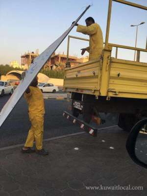 kuwait-municipality-remedies-1464-ad-violations-worth-kd-404.284_kuwait