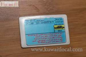 acquiring-driving-license-but-salary-on-work-permit-is-lesser-then-actual-salary-i-get_kuwait