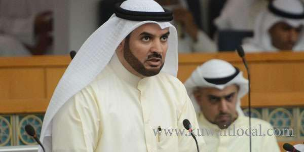 mp-asked-government-to-resign-for-failing-to-address-budget-deficit_kuwait
