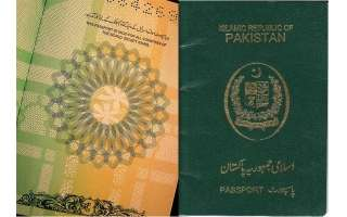 delegation-from-kuwait-will-soon-visit-pakistan-for-visas-issue_kuwait