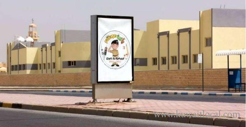 ministry-launches-road-safety-campaign-in-time-for-school-year_kuwait