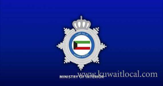 interior-ministry-committed-to-apply-laws-on-respecting-rights_kuwait