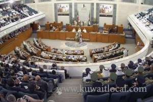 mps-call-for-increased-service-fees-for-expatriates_kuwait