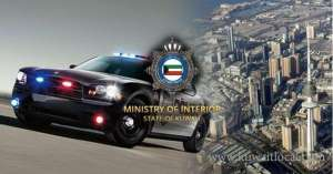 150-arrested-in-security-crackdown_kuwait