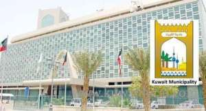 no-intention-to-oblige-citizens-to-pay-for-cleaning-services---kuwait-municipality_kuwait