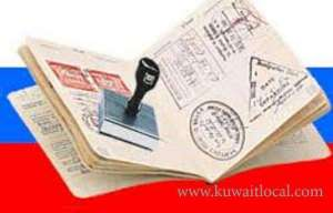 no-vision-tabled-to-raise-residency-fees-for-expats_kuwait