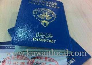phasing-out-of-hand-written-passports_kuwait