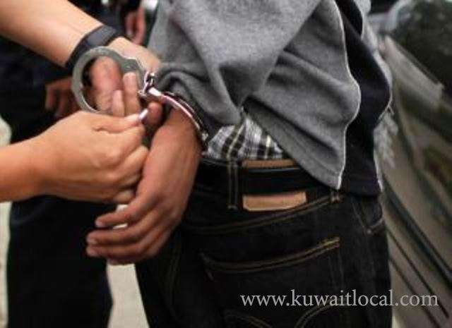 kuwaiti-arrested-in-possession-of-drugs_kuwait