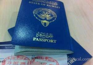 residence-and-passport-for-baby_kuwait