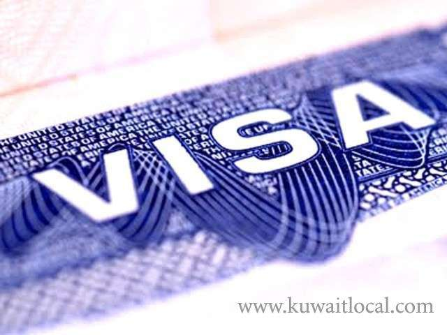 moi-increased-salary-requirement-of-dependent-visa_kuwait