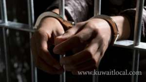 sorcerer-arrested_kuwait