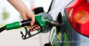 kuwait-to-restudy-fuel-prices-in-early-december---knpc_kuwait
