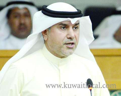 mp-suggest-to-cancel-residency-of-expats-above-55-year-old_kuwait