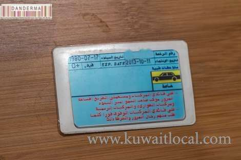 terminated-for-asking-a-raise---want-to-transfer-to-dependent-visa-and-get-a-driving-license_kuwait