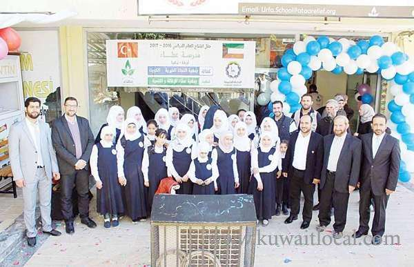 kuwaiti-charity-opens-school-for-syrian-refugees-in-turkey_kuwait