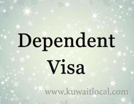 dependent-visa-earning-less-then-450-kd_kuwait