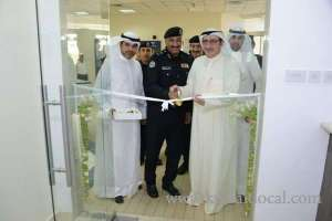 moi-and-kuwait-motoring-company-launched-license-department_kuwait