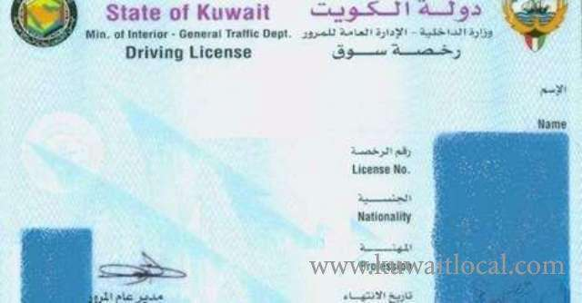 old-driving-license-cancelled---solution-to-get-new-license_kuwait