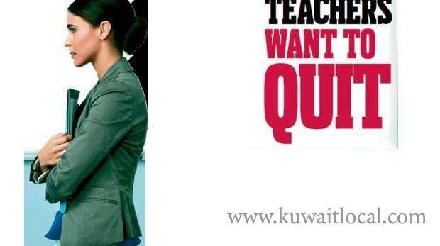 jordanian-teachers-quit-their-jobs-in-kuwait_kuwait