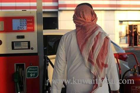 KNPC Offer 120 Fuel Stations In Kuwait For Bidders In The