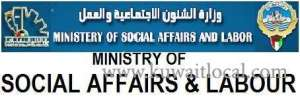 -minister-for-planning-and-development-affairs-refers-social-support-files-for-probe_kuwait