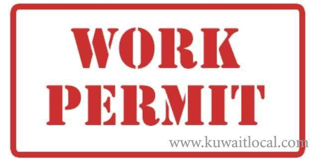 salary-on-work-permit-is-creating-issue-for-dependent-visa_kuwait