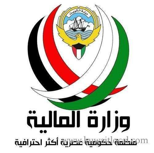 tax-department-in-the-finance-ministry-will-increase-its-staff,-implementing-vat-regime_kuwait