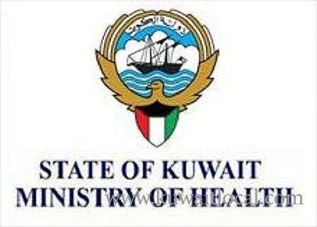 moh-announced-that-medical-emergency-services-would-soon-start-using-motorbikes-as-ambulances_kuwait