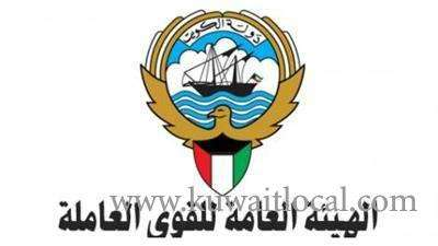pam-suspend-all-activities,-except-renewals-and-final-cancellation-visa-for-traveling-at-the-labor-departments-in-the-last-10-days-of-this-month_kuwait