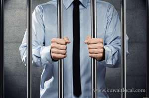 sudanese-manager-jailed_kuwait