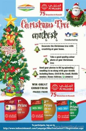 al---muzaini-announces-christmas-tree-contest-2016_kuwait