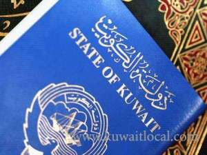 moi-urges-kuwaitis-and-expats-to-review-the-expiry-date-of-passports-of-domestics_kuwait