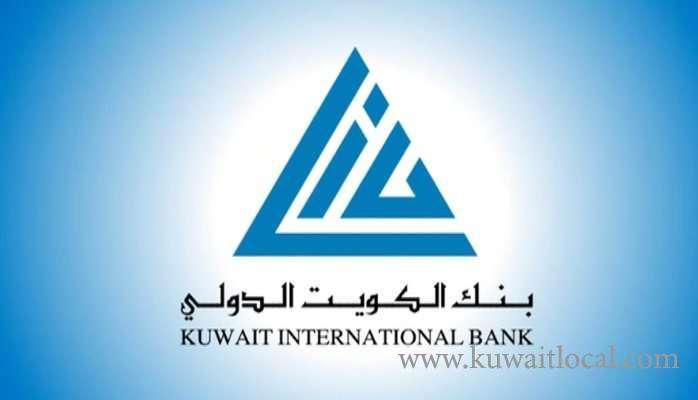 kib-uncovered-a-number-of-attempted-fraudulent-atm-transactions_kuwait