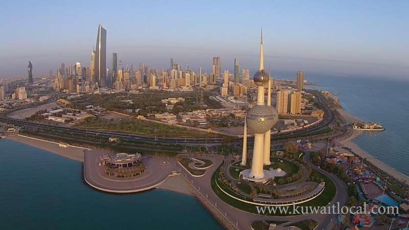 the-islamic-constitutional-movement-mps-present-draft-to-set-up-democracy-authority_kuwait