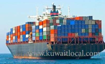 ministry-of-health-inspection-on-imported-food-stuff_kuwait