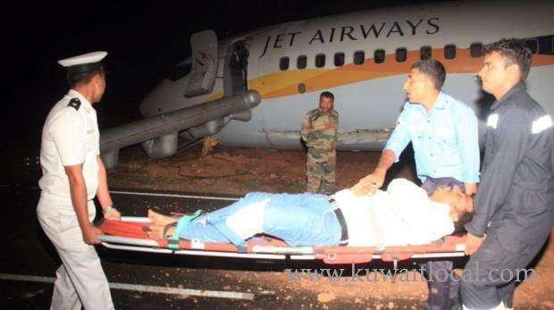 indian-passenger-plane-skids-off-runway,-injuring-15-people_kuwait