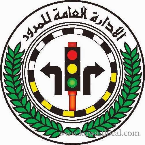 driving-license-cancelled-,applying-for-new-driving-license_kuwait