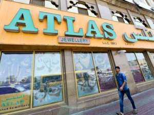 atlas-owner-may-sell-his-property-to-repay-his-loans_kuwait