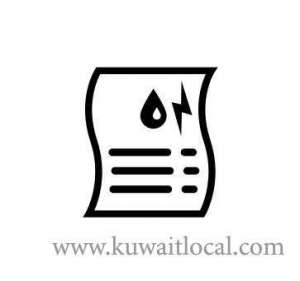 mp-plans-a-bill-canceling-the-decision-to-increase-electricity-and-water-charges_kuwait