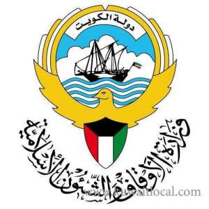 ministry-of-awqaf-staff-in-dilemma-after-daily-fingerprint-attendance-system-breaks-down_kuwait